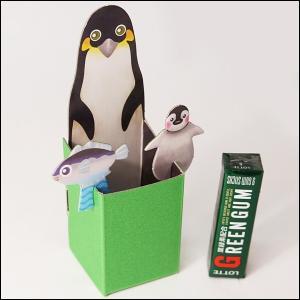 のりもハサミもいらない「段ボールペーパークラフト」ペン立て ペンギン 10個/メール便対応|event-ya