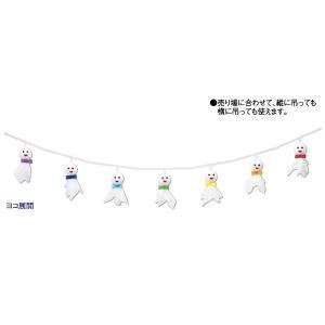 てるてる坊主ガーランド L140cm/紫陽花・梅雨・ディスプレイ・装飾|event-ya|03