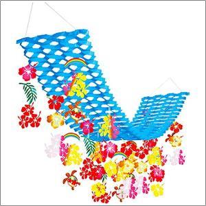 夏装飾  ハワイアントロピカルプリーツハンガー  L180cm/ディスプレイ・装飾・飾り付け|event-ya