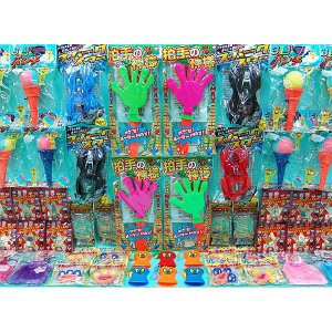 超お得 おもちゃ詰合せセットB 96個 18000円セット|event-ya