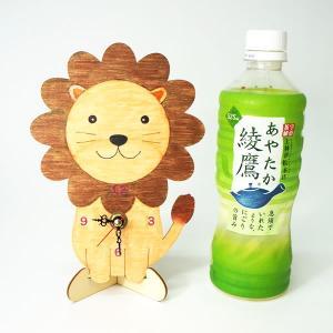 [エプロン付]木のお絵かき時計工作キット ライオン / 手作り 色塗り お絵描き|event-ya