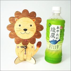 [エプロン付]木のお絵かき時計工作キット ライオン 10個 / 手作り 色塗り お絵描き|event-ya