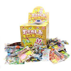おもちゃ色々お楽しみボックス 60個 ブルー箱|event-ya