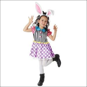 在庫限りの特価 子供用コスチューム サーカスラビット  / 衣装・コスプレ・ハロウィン|event-ya