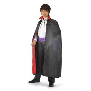 ハロウィンコスチューム ダークネスマント  / 衣装・コスプレ・ハロウィン|event-ya