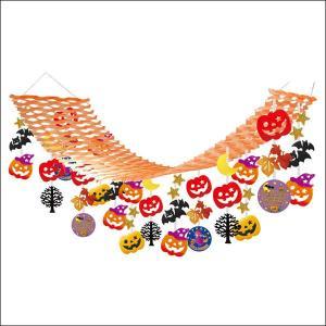 ハロウィン装飾 パンプキンマジカルハンガー L180cm event-ya