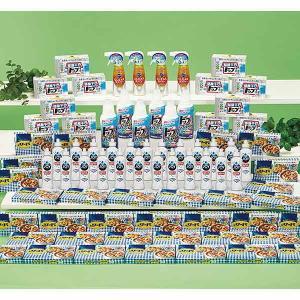 一流ブランド日用品プレゼント抽選会(40名様用) / 当てくじ 景品 洗剤 ノベルティ|event-ya