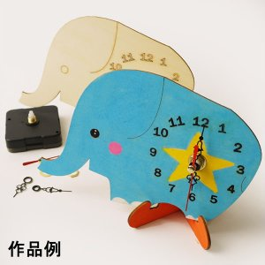工作イベントセット 木のお絵かき時計工作キット ゾウ|event-ya