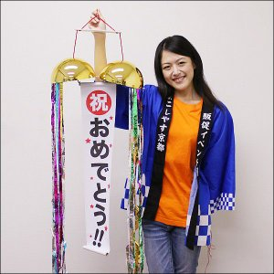 20cmくす玉 [動画有]|event-ya