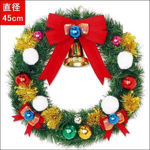 クリスマス装飾 スノーフォールリース 45cm / 飾り付け ディスプレイ デコレーション|event-ya