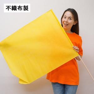 棒付80cm不織布大旗 黄 / 運動会 応援 フラッグ|event-ya