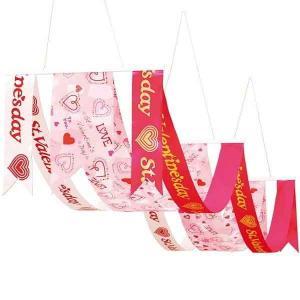 バレンタイン装飾 2連ペナント L140cm|event-ya