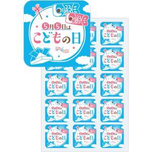 子供の日装飾 こどもの日 こいのぼりシール(300枚)|event-ya