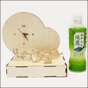 木のお絵かき時計&貯金箱工作キット 海のなかま W20cm|event-ya