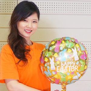 イースター装飾風船 ハッピーイースターゴールド H35cm / 復活祭 バルーン /メール便5枚まで可|event-ya