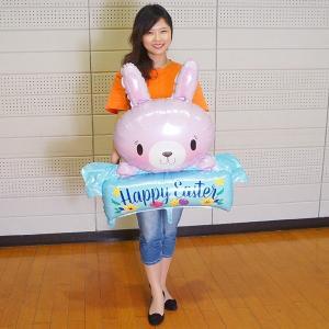 イースター装飾風船 ピンクイースターバニー H81cm / 復活祭 バルーン /メール便5枚まで可|event-ya