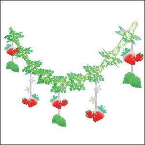 イチゴ装飾 いちごグリーンガーランド L180cm / 飾り 装飾 ディスプレイ 春|event-ya