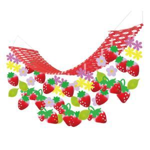 春の装飾 春の花とミツバチチェーン3本セット L100cm / 飾り ディスプレイ/メール便3点まで可|event-ya