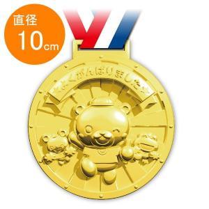 立体ゴールドメダル直径10cm アニマルフレンズ / 運動会 表彰 景品|event-ya