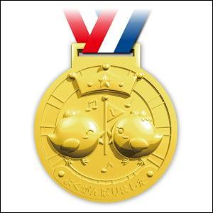 立体ゴールドメダル直径8cm ひよこ / 運動会 表彰 景品 [動画有]|event-ya