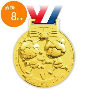立体ゴールドメダル直径8cm フレンズ / 運動会 表彰 景品 [動画有]|event-ya