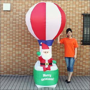 [メーカー希望小売価格の半額]クリスマスエアブロー装飾 LEDディスコライト バルーンサンタ H240cm/ 動画有|event-ya