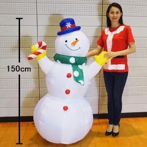 クリスマスエアブロー装飾 スノーマン H150cm×W75cm / ディスプレイ エアブロウ 雪だるま/動画有|event-ya