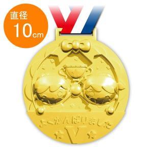 立体ゴールドメダル直径10cm フレンズ / 運動会 表彰 景品 / 動画有|event-ya