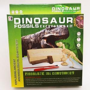 恐竜の発掘体験・組立キット ティラノサウルス|event-ya