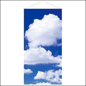 青空装飾 タペストリー 雲と青空 防炎加工 / 飾り ディスプレイ|event-ya