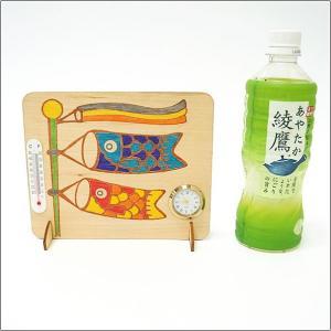 色塗り絵付 木の温度計&時計 こいのぼり 10個 / 手作り工作 工作イベント|event-ya