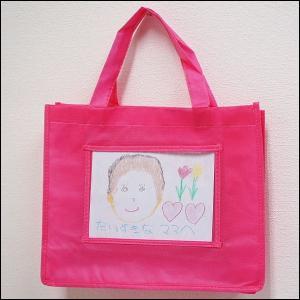 母の日工作キット お絵描きプレゼント A4サイズトートバック ピンク 10個 / 手作り 教室 お絵かき/ 動画有|event-ya