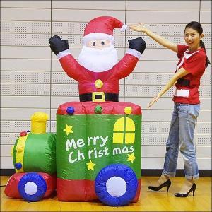 クリスマスエアブロー装飾 ムービングトレインサンタ H180cm×W120cm|event-ya