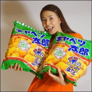 特大お菓子・駄菓子 超特大キャベツ太郎袋 W42cm 3袋|event-ya