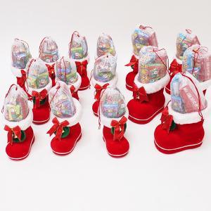 クリスマス赤いサンタブーツ抽選会 20名様用|event-ya