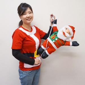 クリスマス装飾 クライミングサンタ人形 本体60cm / 飾り ディスプレイ デコレーション|event-ya