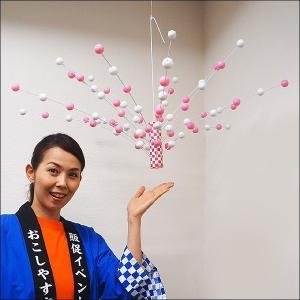 お正月装飾 市松餅花センター W100cm|event-ya