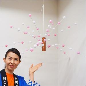 お正月装飾 餅花センター W95cm|event-ya