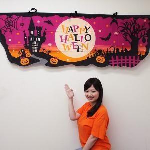 ハロウィン装飾 カット型横幕 HAPPY HALLOWEEN W180×H60cm/動画有|event-ya