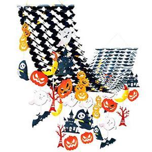 ハロウィン装飾 ブラックパンプキンプリーツハンガー L180cm|event-ya