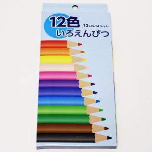 工作色塗り用 色えんぴつ12色セット/家で作る 家で遊ぶ 趣味を作る 家でできる工作 おうち遊び event-ya