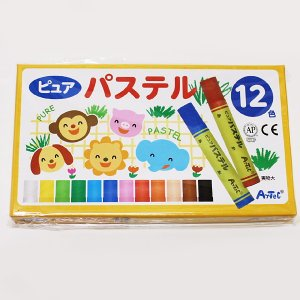 工作色塗り用 ピュアパステル12色セット/家で作る 家で遊ぶ 趣味を作る 家でできる工作 おうち遊び event-ya