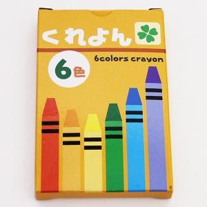 工作色塗り用 クレヨン6色セット/家で作る 家で遊ぶ 趣味を作る 家でできる工作 おうち遊び event-ya