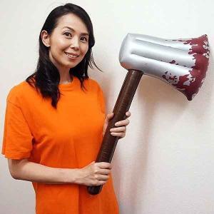 ハロウィングッズ 血付き斧(空気注入タイプ) Inflatable Weapon Axe|event-ya