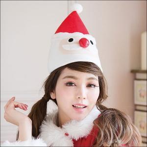 クリスマスかぶりもの スマイルサンタキャップ / コスプレ 衣装 パーティー|event-ya