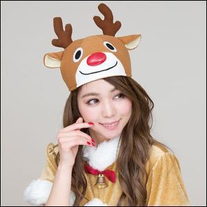 クリスマスかぶりもの スマイルトナカイキャップ / コスプレ 衣装 パーティー|event-ya