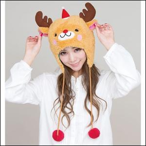 クリスマスかぶりもの しあわせトナカイキャップ / コスプレ 衣装 パーティー|event-ya