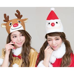 クリスマス着ぐるみ トナカイのルドルフちゃん / コスチューム 衣装 仮装|event-ya