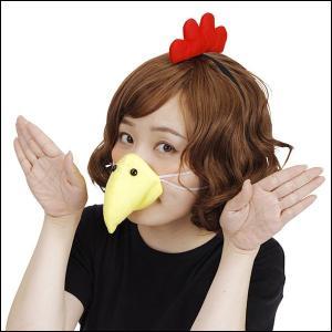 にわとりさんカチューシャセット(酉・鳥・鶏・干支)|event-ya
