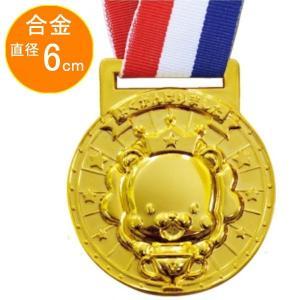 合金立体ゴールドメダル ライオン 直径6cm重さ90g / 運動会 表彰 景品|event-ya